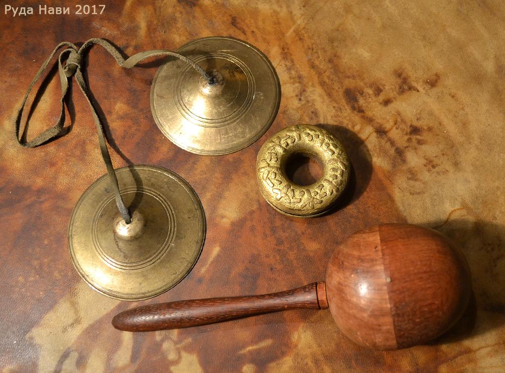 Руда Нави - Кольцо-колокольчик, маракас и кроталы